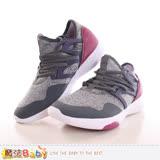 魔法Baby 慢跑鞋 大女童及成人輕量彈性布運動鞋 sa72188