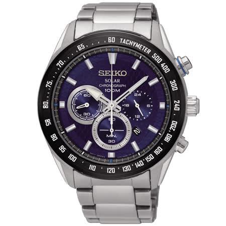 SEIKO 精工 SOLAR 太陽能 冰藍眩光三眼計時腕錶/42mm/V175-0EE0B