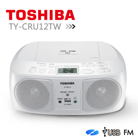 TOSHIBA CD/MP3/FM收音機/USB 手提音響 (TY-CRU12TW) 白
