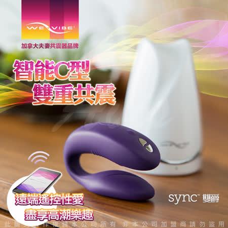 加拿大WeVibe Unite 維依貴爵 無線遙控 男女共振器女用自慰器 紫色