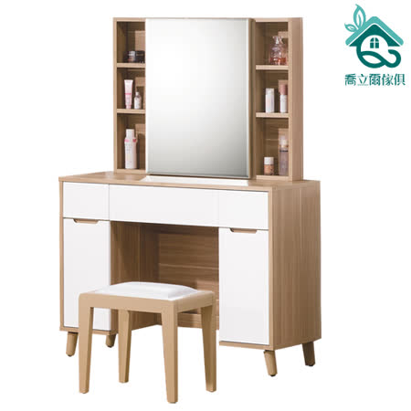 喬立爾 最愛傢俱-雅菲3.3尺隱藏收納型梳妝台/鏡台/化妝台組(含椅)