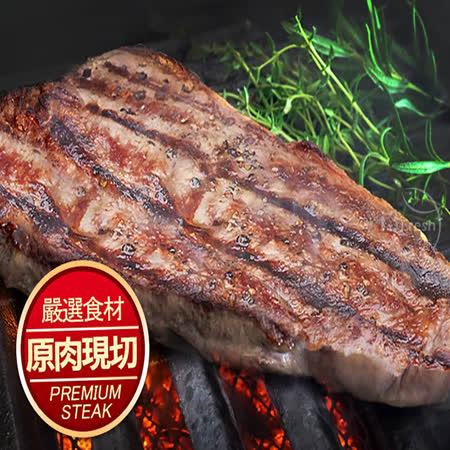 【愛上新鮮】美國藍帶特級紐約客牛排3包