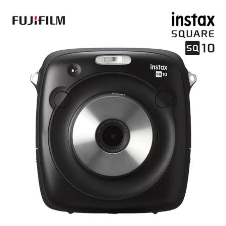 FUJIFILM instax SQUARE SQ10 數位拍立得相機底片盒組(公司貨)-加送32G記憶卡+專用電池+專用座充