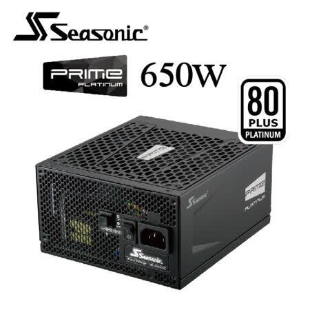 Seasonic 海韻 PRIME 650W 全模組 80PLUS 鉑金 電源供應器 SSR-650PD