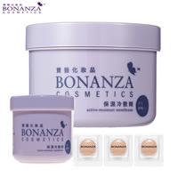 寶藝Bonanza Q10保濕冷敷劑限量加贈組