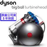 dyson Big Ball Turbinehead CY23圓筒式吸塵器