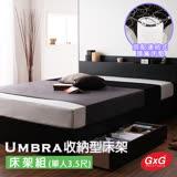 GXG 收納型床架組 Umbra JF-27397 (單人3.5尺)附連結式彈簧床墊