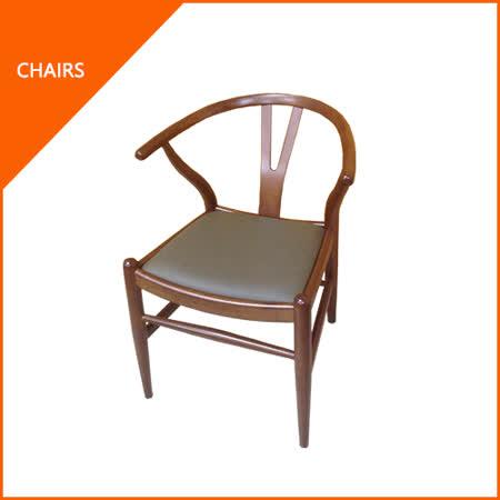 【ABOSS】嘉博餐椅