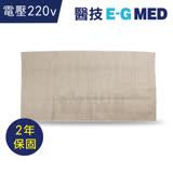 【醫技】動力式熱敷墊-濕熱電熱毯 (14x27吋 背部/腰部適用,電壓220V)