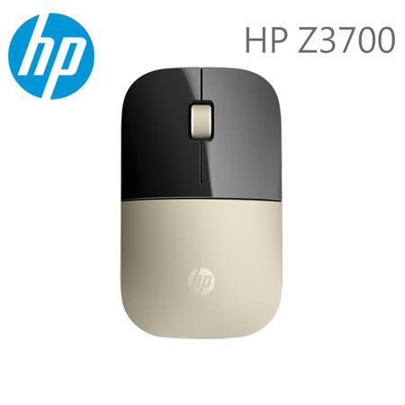 HP Z3700 (X7Q43AA) 2.4GHz無線滑鼠 金色