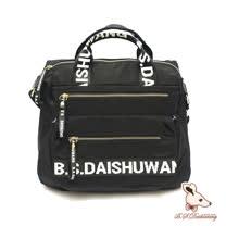 B.S.D.S冰山袋鼠 - 薄荷蜜簡筆。美式休閒真皮手提兩用包 - 時尚黑