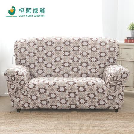 【格藍傢飾】羅曼史涼感彈性沙發套-1人座