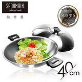 SADOMAIN 仙德曼 316七層複合金炒鍋-(雙耳) 40CM