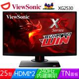 ViewSonic優派 XG2530 25型240Hz抗藍光電競液晶螢幕