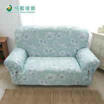 【格藍傢飾】清靜雅菊涼感彈性沙發套-2人座