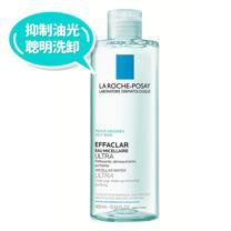 LA ROCHE-POSAY理膚寶水 清爽控油卸妝潔膚水 400ml
