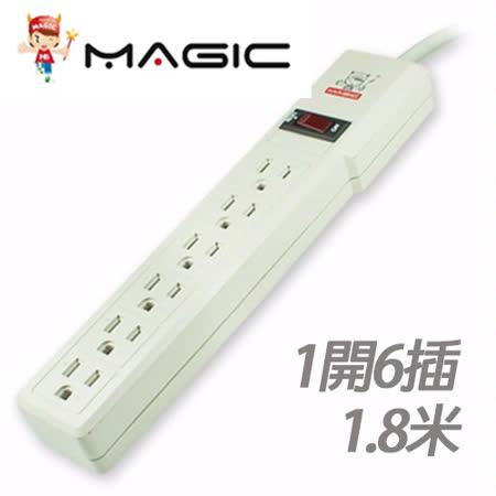 鴻象 Magic 台灣製 一開六插 延長線 11A -1.8米