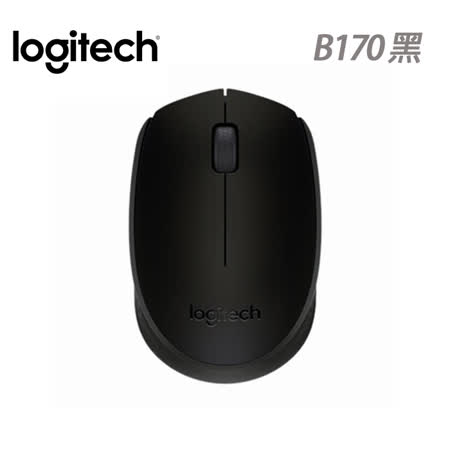 Logitech 羅技 無線滑鼠 B170 黑