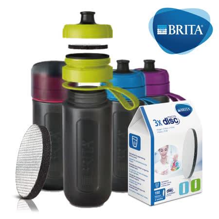 【德國BRITA】Fill&Go 濾水瓶600ml(內含1入濾片)+Disc濾片(3入裝)
