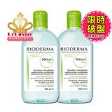 法國貝德瑪 淨妍高效潔膚液 大容量2件超值組 (限量搶購)