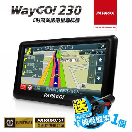 PAPAGO WayGo 230 5吋高效能衛星導航機(贈通用吸盤式手機架)