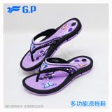 【G.P 花漾涼拖系列】G7529W-41 紫色(SIZE:36-39 共三色)