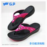 【G.P 花漾涼拖系列】G7530W-15 黑桃色(SIZE:35-39 共三色)