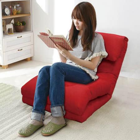買一送一 日系多功能沙發椅