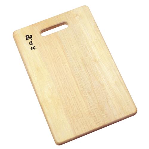 加厚日式實木砧板 中