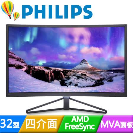 PHILIPS 飛利浦 328C7QJSG 32型MVA曲面144Hz液晶螢幕