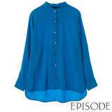 EPISODE - 歐美休閒素面襯衫(藍)