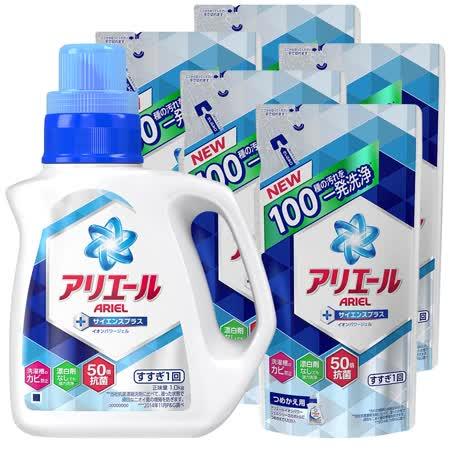 【日本P&G】Ariel 超濃縮洗衣精 1+5件組 (1kgx1瓶+補充包770gx5包)x1組