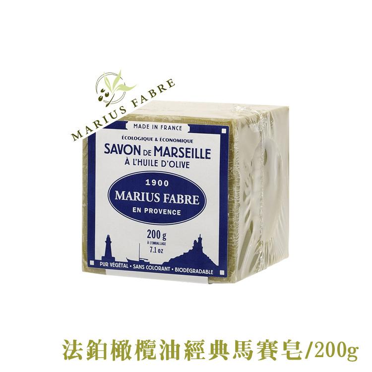 法鉑橄欖油 馬賽皂200PRESVF  200g  城市綠洲  馬賽皂.天然香皂.沐浴清潔