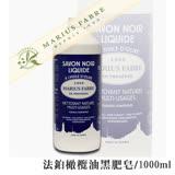 法鉑橄欖油黑肥皂1NL (1L) / 城市綠洲(馬賽皂、天然清潔劑、居家清潔、寵物沐浴、法國原裝進口、廚房清潔)