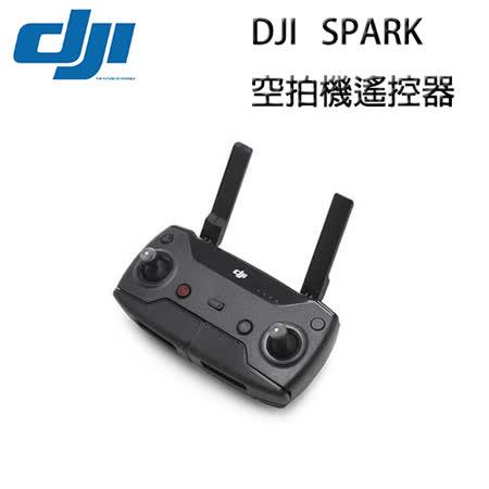DJI 〝曉〞 SPARK 掌上型空拍機配件 遙控器