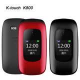 【YANGYI揚邑】K-touch K800 銀髮一族雙螢幕折疊式手機