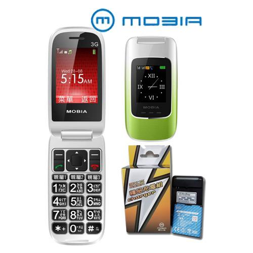 MOBIA 摩比亞 2.4吋摺疊式掀蓋式手機軍人機/老人機/孝親機 M700加送第二顆電池和專屬座充