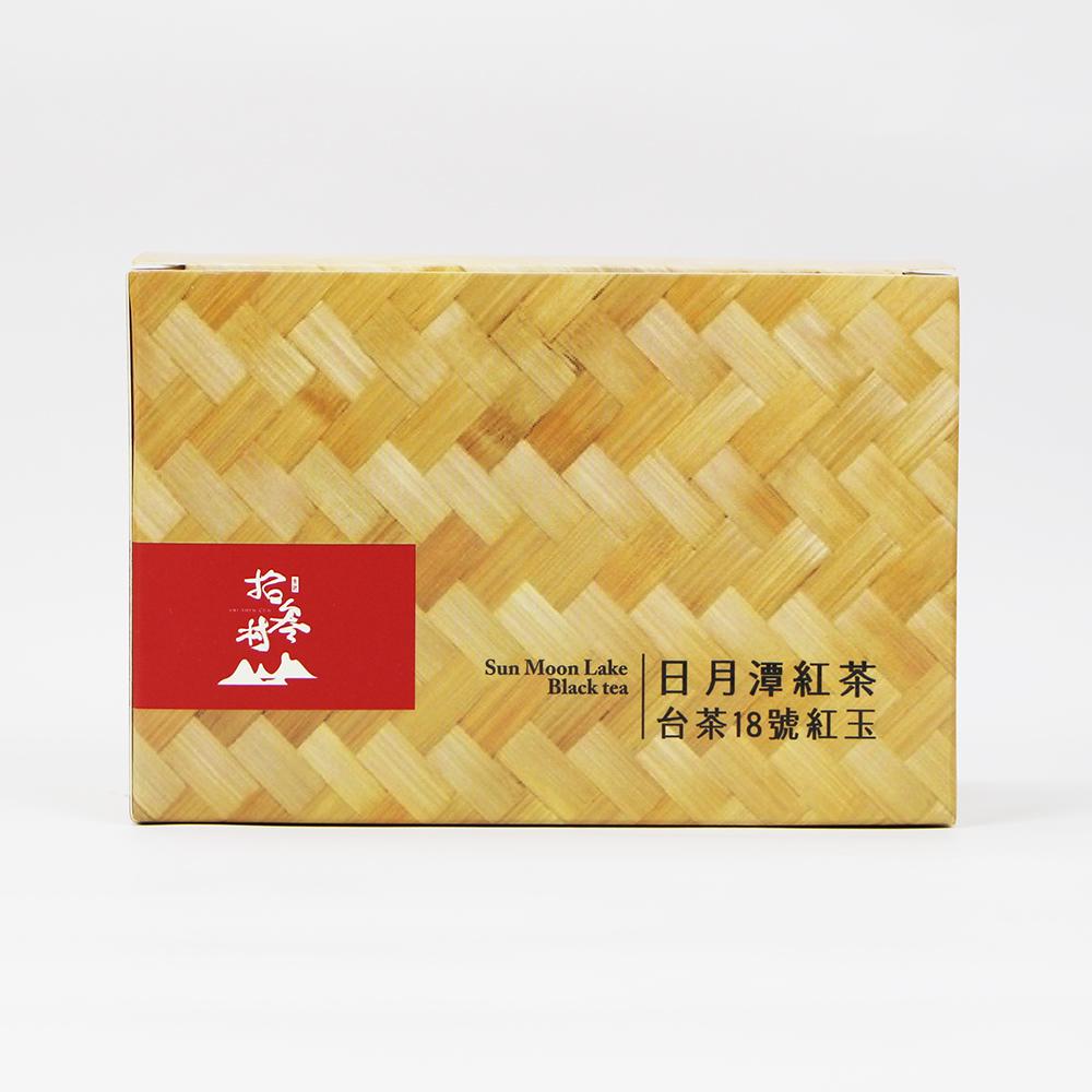~拾參村~15入袋茶 1組^(每組 :阿薩姆1盒 紅玉紅茶1盒^)^(每盒15入每入2.2