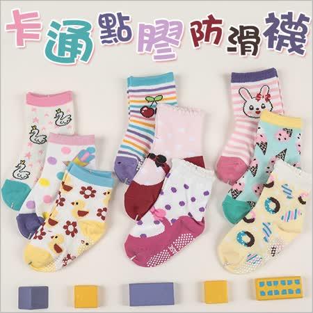 兒童襪子短襪地板襪純棉防滑襪-六雙入