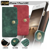 Colors Apple iPhone 7 Plus 5.5吋 漸層個性分離兩用皮套
