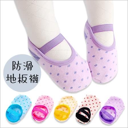兒童襪子短襪地板襪仿鞋純棉防滑襪-四雙入