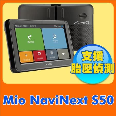 MIO NaviNext S50 5吋 動態預警GPS測速導航機 《送三孔擴充座(保責任險)+3M收納網》