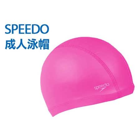 SPEEDO PACE 成人合成泳帽-游泳 海灘 戲水 玩水 粉紅 F