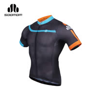 (男) SOOMOM 梵高短車衣-單車 自行車 速盟 黑橘藍