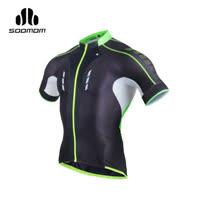(男) SOOMOM 傳奇短車衣-腳踏車 自行車 速盟 黑草綠
