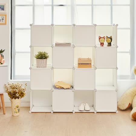 【ikloo】法國白16格16門收納櫃/組合櫃