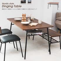 Peachy life 日系木作品味餐桌/書桌/工作桌