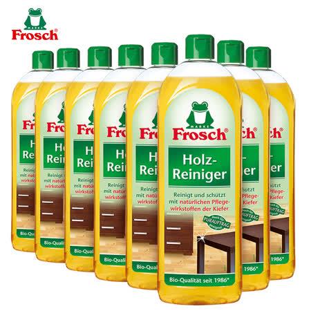 【德國Frosch】天然木質專用清潔劑 家具&地板(750mlx8入)/組