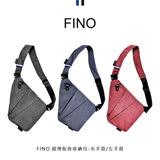 FINO 超薄貼身收納包