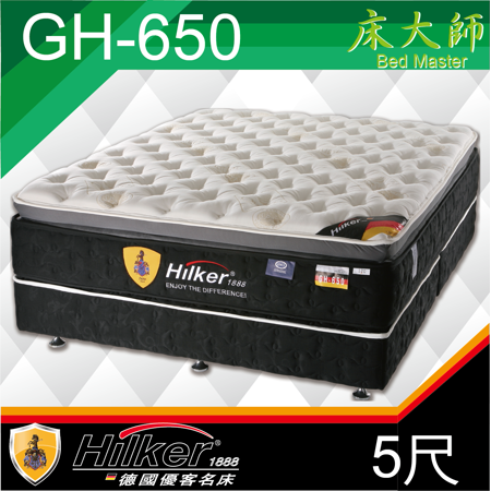 德國優客名床  天絲乳膠三線獨立筒床墊 5尺雙人(GH-650)